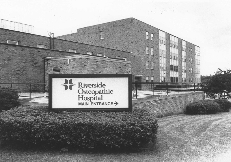 The Modern Wing Of The Hospital In The 1990u0027s.